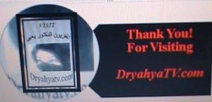 Visit www.dryahyatv.com www.arabamericanencyclopedia.com www.hasanyahya.com
